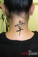 тату иероглиф счастье на шее сзади