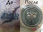 Перекрытие старой татуировки в реализме.